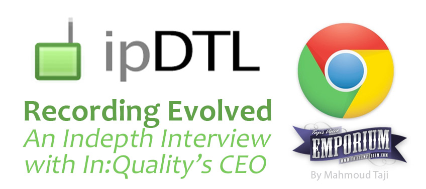Introducing ipDTL,  Recording Evolved